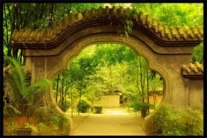 Chinese_Gate