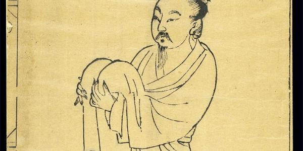 Dao-yin-seated-posture