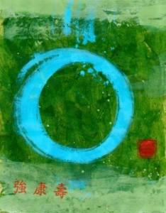 Symbol of Tao