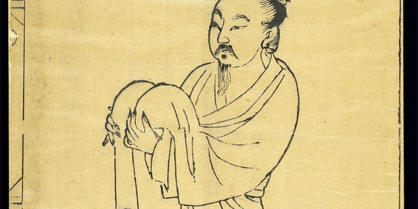 Dao-yin-seated-posture